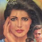 Woh Ajnabi Apna By Raheem Gul Pdf Download