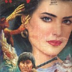 Hamalia Novel By MA Rahat Urdu Pdf Download
