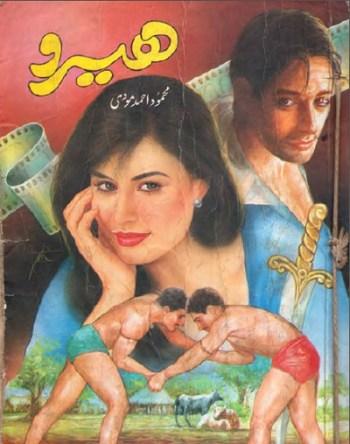 Hero Novel By Mehmood Ahmed Moodi
