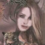 Black Tiger Urdu Novel By M Ilyas Pdf Download