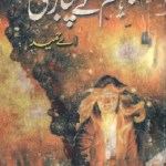 Jahannum Ke Pujari By A Hameed Pdf Download
