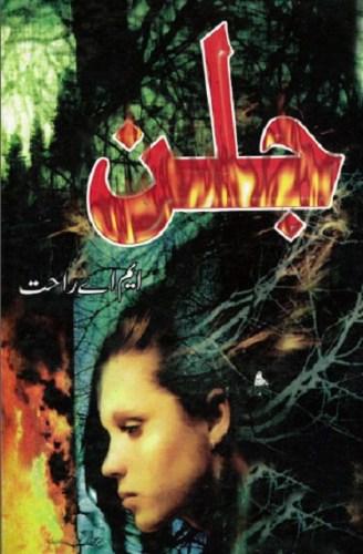 Jalan Novel By MA Rahat Urdu Pdf