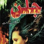 Jalan Novel By MA Rahat Urdu Pdf Download