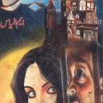 Urdu Novel Jharna By M Ilyas Pdf Download