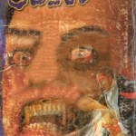 Kala Shaitan Novel By Bram Stoker Urdu Pdf