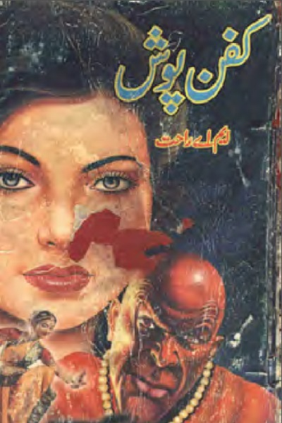 Kafan Posh Novel By MA Rahat Pdf Book