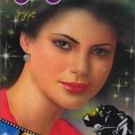 Kalakar Novel By Aleem Ul Haq Haqi Pdf Download