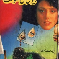Devi Ki Hukumat Novel By MA Rahat Pdf Download