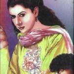 Kamand Novel By MA Rahat Pdf Download