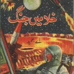 Khala Main Jang By A Hameed Pdf Download