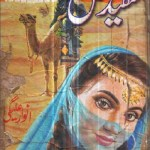 Safaid Mahal Novel By Anwar Aligi Pdf Download