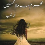 Mahram Na Mila Kahin By Muhammad Shoaib Pdf