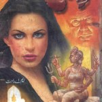 Dayen Urdu Novel By MA Rahat Pdf Download