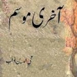 Aakhri Mausam Novel By Mohiuddin Nawab Pdf