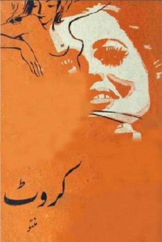 Karwat Stories By Saadat Hasan Manto Pdf