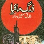 Drug Mafia Novel By Tariq Ismail Sagar Pdf Free