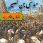 Musa Bin Naseer Novel By Almas MA Pdf Download