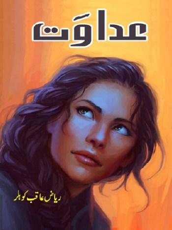 Adawat Novel By Riaz Aqib Kohler Pdf