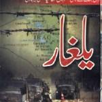 Yalghaar By Tariq Ismail Sagar Pdf Free Download