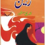 Zameen Novel By Khadija Mastoor Pdf Download
