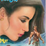 Shumal Ka Fitna Novel By Ibne Safi Pdf Download