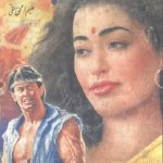 Parmatma Novel By Aleem Ul Haq Haqi Pdf
