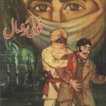 Khooni Roomal Novel By A Hameed Pdf Download