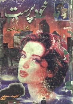 Khud Parast Novel By MA Rahat Pdf