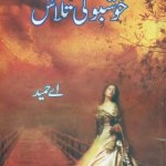 Khushboo Ki Talash Novel By A Hameed Pdf