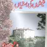 Sheeshon Ki Bastian Novel By Nighat Seema Pdf