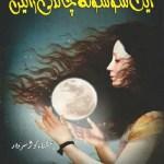 Ek Sau Solah Chand Ki Raatein By Ushna Kausar Sardar Pdf