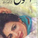 Anmol Novel Complete By MA Rahat Pdf Download