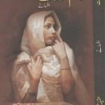 Aam Aurat Afsane By Aqeela Haq Pdf Download