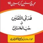 Mohabbat Hasnain Kareemain By Tahir Ul Qadri Pdf