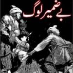 Bay Zameer Log Novel By Abdul Khaliq Shaheen Pdf