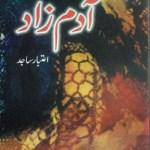 Adam Zad Novel Urdu By Aitbar Sajid Pdf