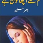 Tum Se Acha Kon Hay Novel By Nasir Hussain Pdf