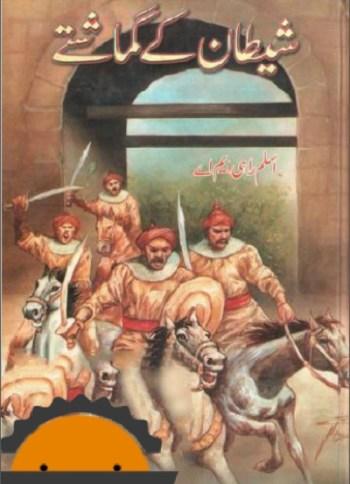 Shaitan Kay Gumashtay Novel By Aslam Rahi MA Pdf