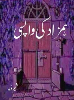 Humzad Ki Wapsi By Shamim Naveed Pdf