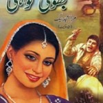 Jhooti Gawahi Novel By Mirza Amjad Baig Pdf