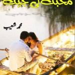 Mohabbat Ki Jeet Novel By Muhammad Shoaib Pdf