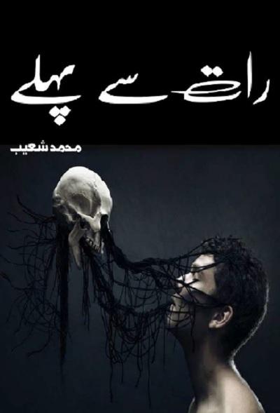 Raat Se Pehle Novel By M Shoaib Pdf