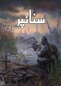 Sniper Novel Urdu By Riaz Aqib Kohler Pdf
