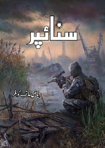 Sniper Novel Urdu By Riaz Aqib Kohler Pdf