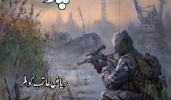 Sniper Novel Urdu By Riaz Aqib Kohler Pdf Free