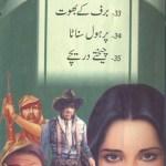 Jasoosi Duniya Jild 11 Urdu By Ibne Safi Pdf