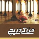 Mann Ke Dareechay Novel By Abida Sabeen Pdf