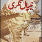 Nepal Nagri Safarnama By Mustansar Hussain Tarar Pdf