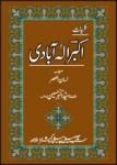 Kulliyat e Akbar Complete By Akbar Allahabadi Pdf
