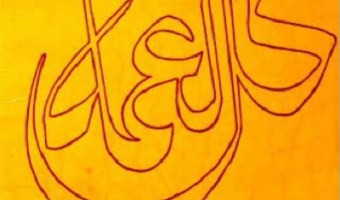 Gul e Naghma Kulliyat By Firaq Gorakhpuri Pdf